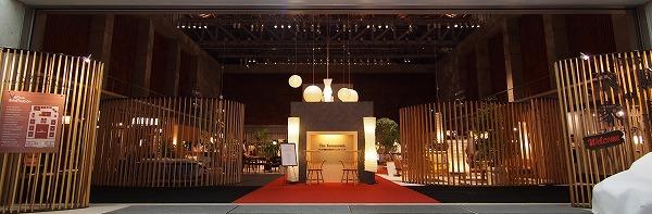 飛騨の家具フェスティバル