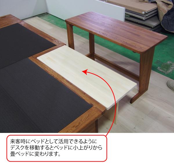畳ベッドとして使用