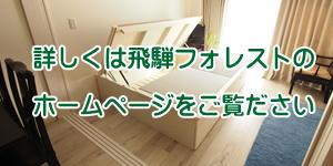 オーダー家具 畳ベッド ユニット畳
