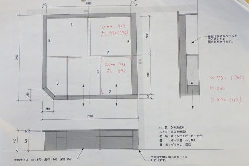 ユニット畳の図面