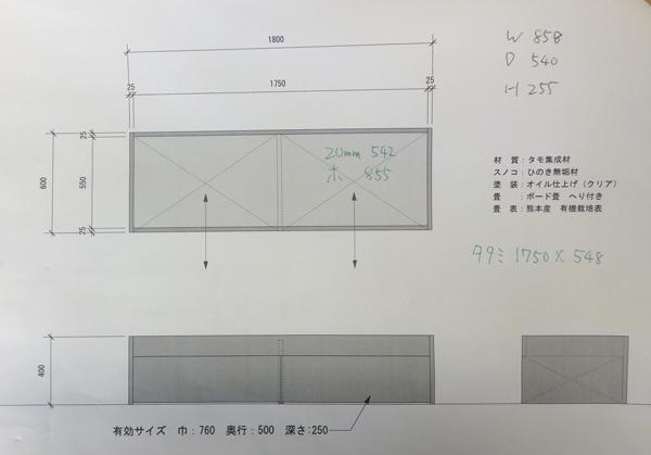 畳ベンチ 製作 図面