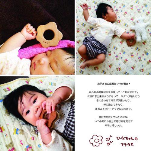 木製おもちゃ 赤ちゃん