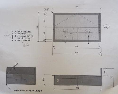 オーダー畳ベッド 図面
