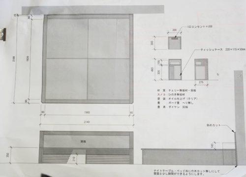 オーダーナイトテーブル 製作図面