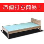 畳ベッド Qタイプ