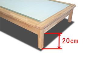 掃除のしやすい畳ベッド