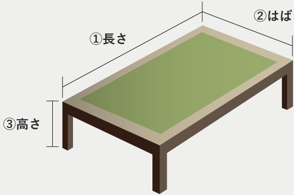 畳ベッドのサイズ 一覧表