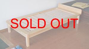 お買い得 畳ベッド
