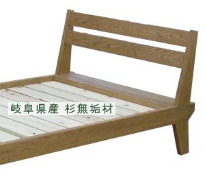 ベッドの寸法