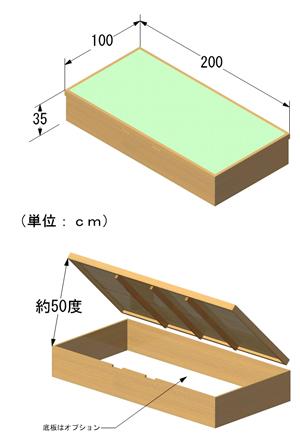 畳ベッドの寸法