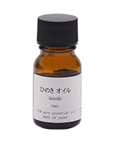 ヒノキオイル(桧葉油)