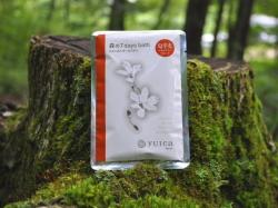 100%天然yuicaエッセンシャルオイル(精油)配合 ニオイコブシの香りの入浴剤